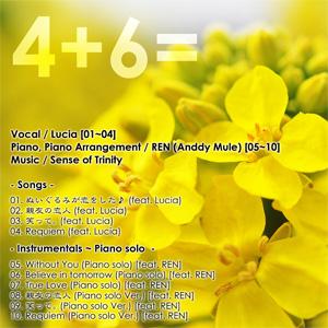 アルバム「4+6=」